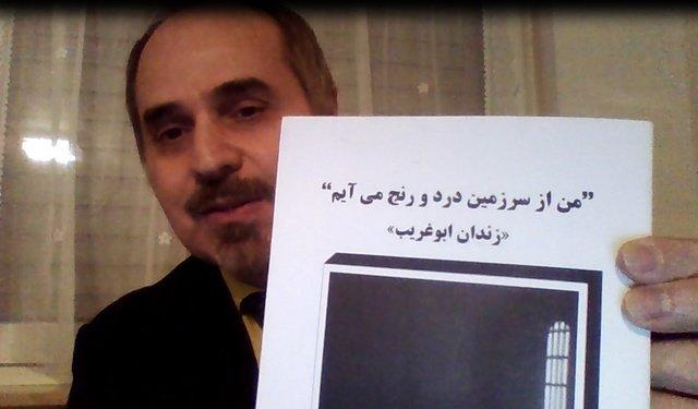محمد حسین سبحانی، عضو سابق شورای مرکزی مجاهدین که در زندان ابوغریب زندانی شد و به ایران مسترد گردید
