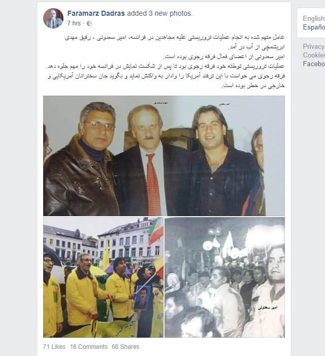 تصاویری از مهدی ابریشمچی و امیر سعدونی از صفحه فیس بوک فرامرز دادرس